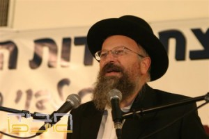 Conflict of Interests: Relatives on Voting Body in Jerusalem Chief Rabbinate Election