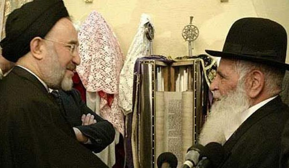 Chief Rabbi Of Iran Passes Away Over Shabbos