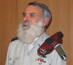 Former IDF Chief Rabbi Recovering Following Surgery