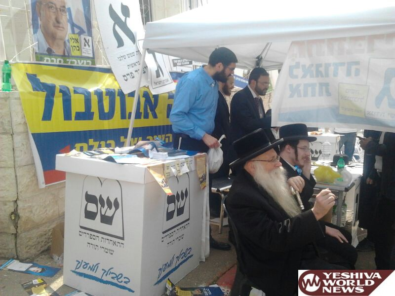 Photo Essay: Beit Shemesh Elections (Photo Credit Nachshon Ben Aminadav, Chadashot 24)
