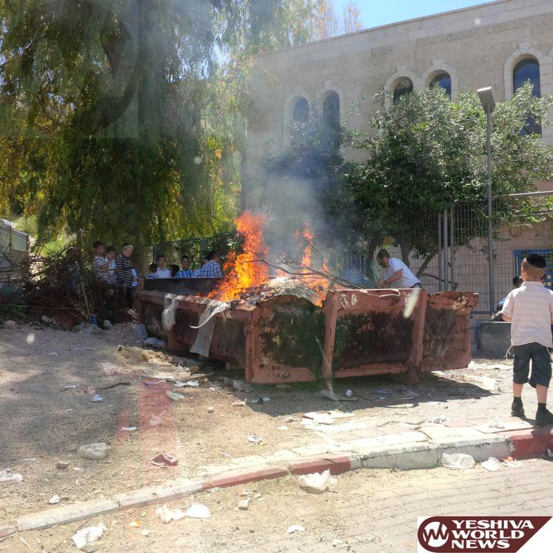 Child Seriously Injured in Chametz Burning in Beit Shemesh