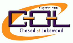 Chesed of Lakewood's Operation Clean Sweeps Through Lakewood