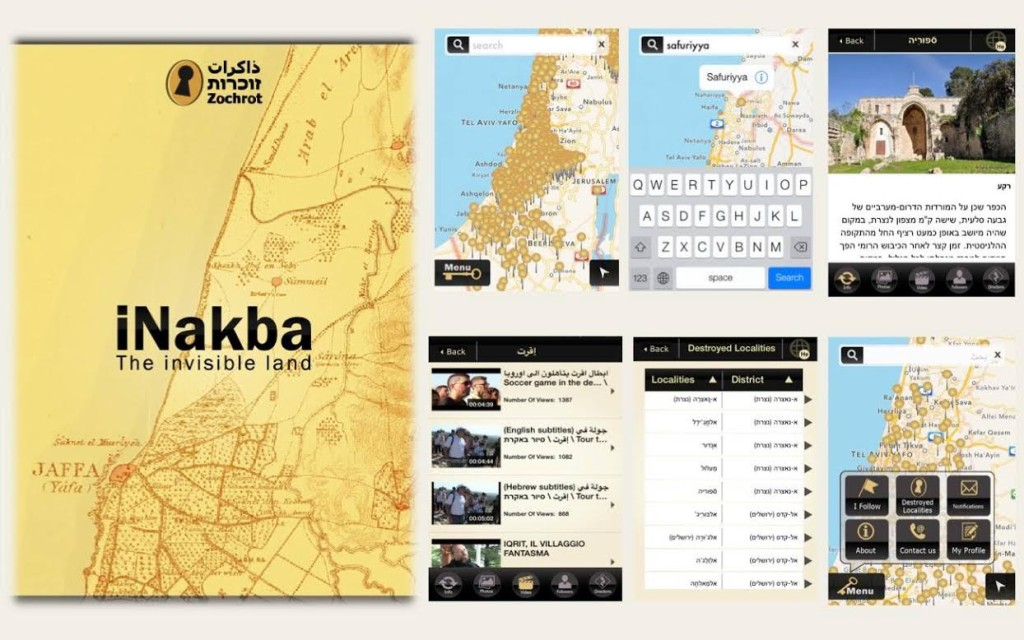 iNakba App to Spread the Propaganda Message