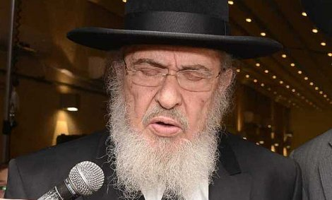 HaGaon Rav Baruch Mordechai Ezrachi Taken to the Hospital