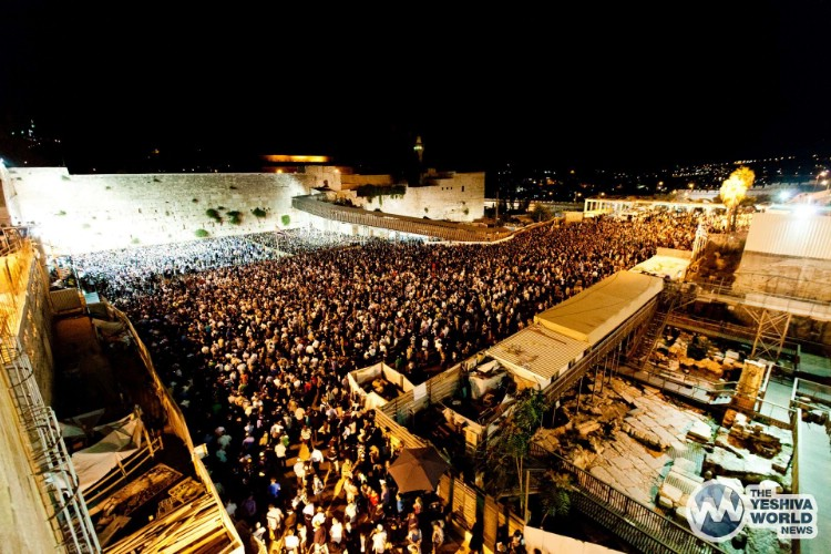 Atzeres at Kotel For Kidnapped Boys - Kuvien Images ---023