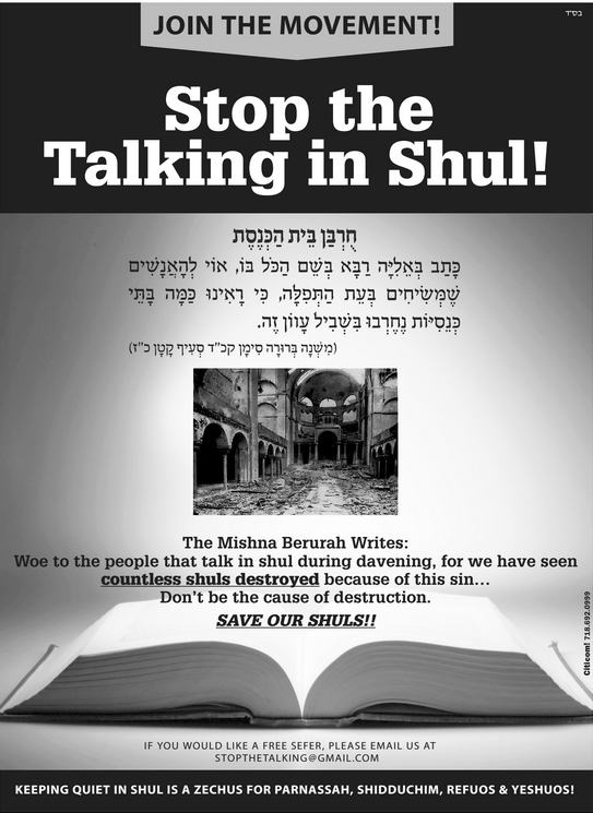 STOP THE TALKING IN SHUL!!