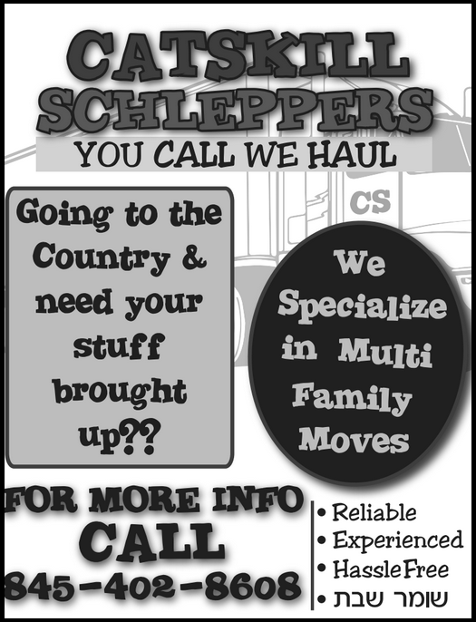 Need Help Bringing Your Things Back From the Catskills? Call Catskills Schleppers:  845.402.8608