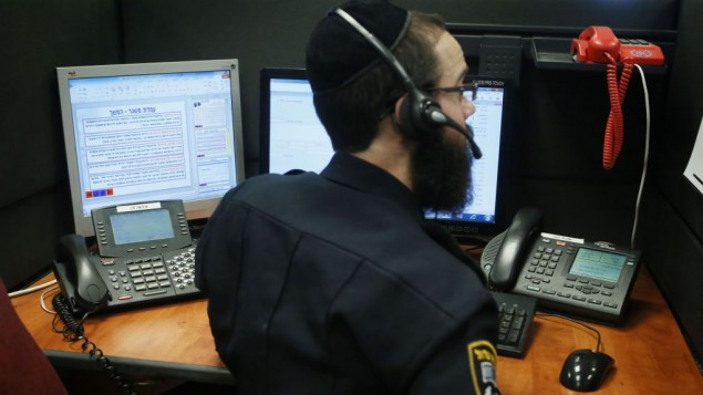 Op-Ed: The CHUTZPAH Of The Times Of Israel To Use This Photo In Investigation Of Police Dispatcher In Kidnapping