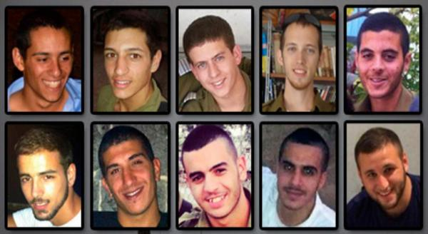HEARTBREAKING PHOTO: The 10 IDF Soldiers Killed On Monday HY