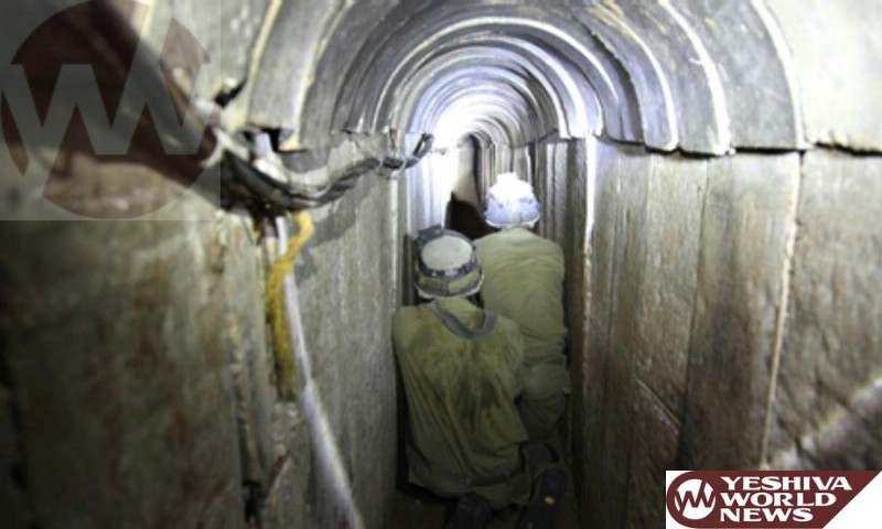 Photo Essay: Some Images Of Hamas Terror Tunnels