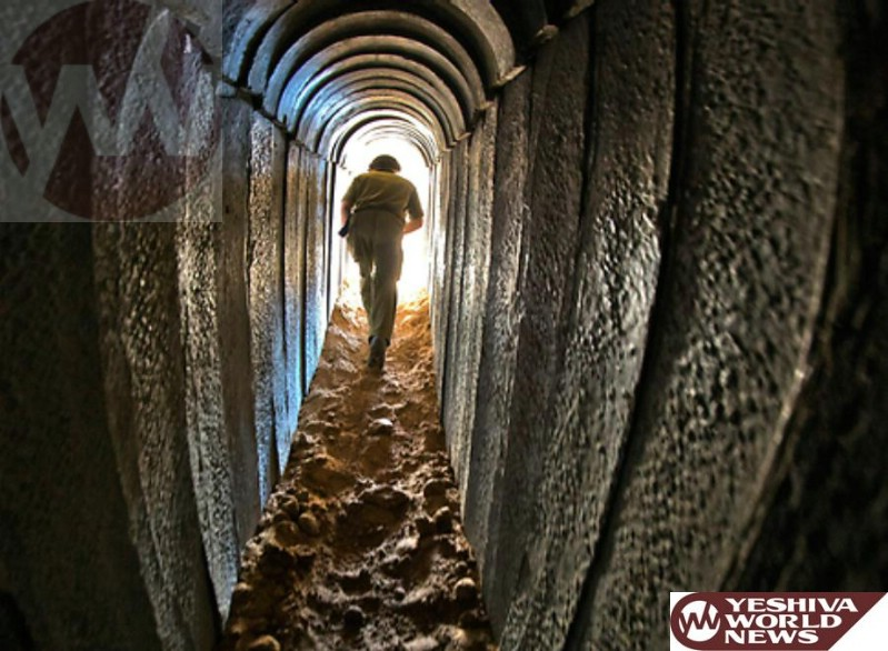 Terrorists Emerged from the Tunnel & Fired a Rocket at the IDF Position