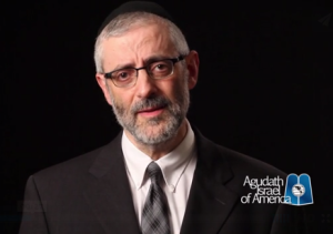 VIDEO: Agudath Israel of America Emergency Delegation to Washington in Response to Global Anti-Semitism and Escalating Situation in Israel