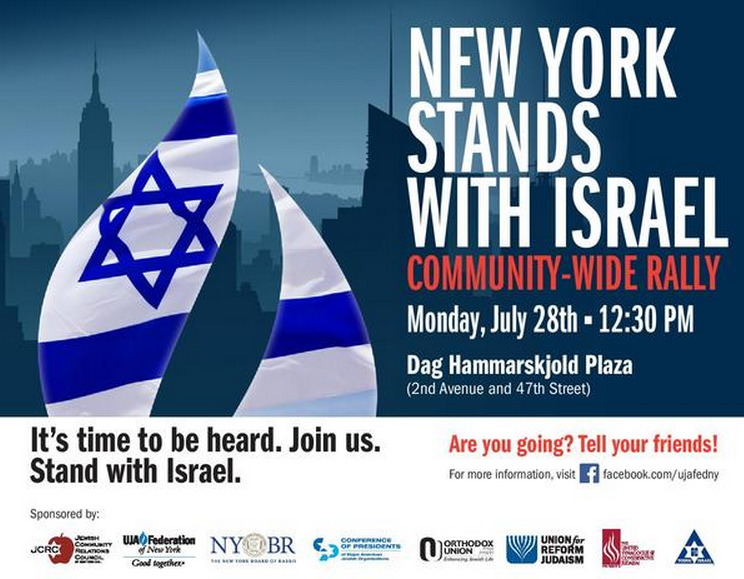 New York Stands With Israel Rally Today at 12:30PM EST