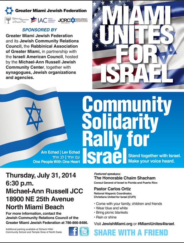 Miami Unites for Israel Rally 07/31/2014
