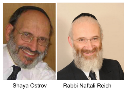 The Real Shabbos Nachamu Family Getaway With Shaya Ostrov and Azriela Jaffe