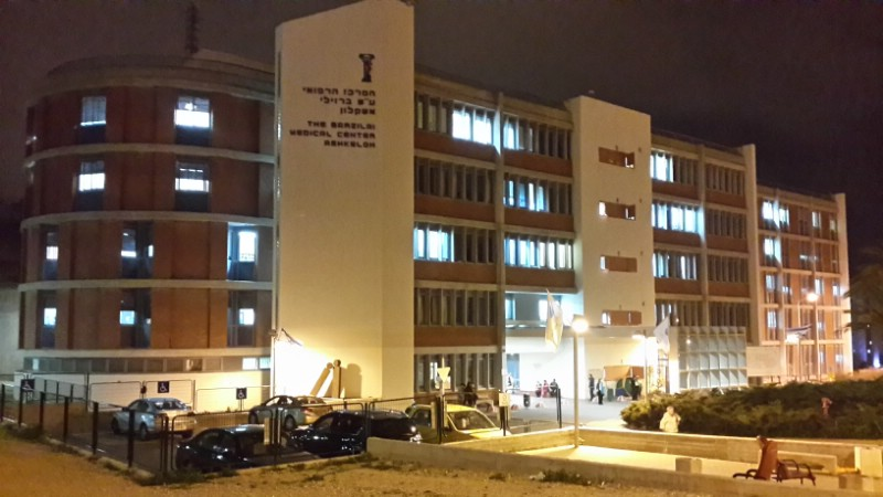 Arabs And Jews Face Off at Barzilai Hospital