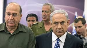 Netanyahu, Ya'alon, Gantz Address The Media - What They Said