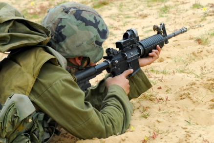 Gazan Infiltrator Shot and Wounded