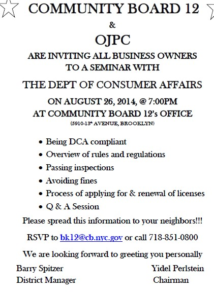 Boro Park: CB12 & OJPC Announce Seminar For Local Businesses In Conjunction With The Dept. Of Consumer Affairs