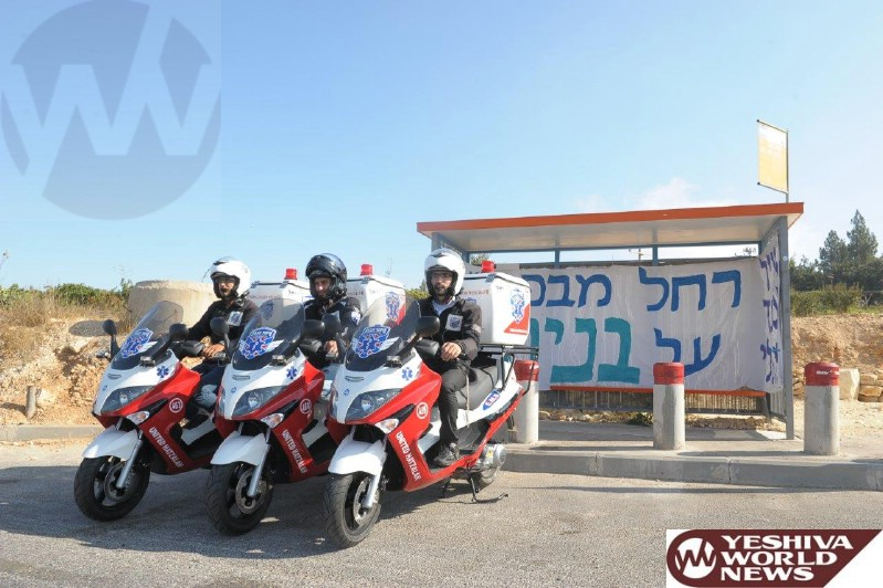 PHOTOS: Ichud Hatzalah Ambucycles in Memory of the Three Kedoshim HY