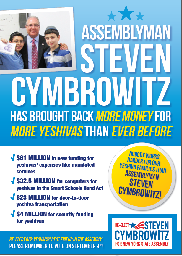 Re-Elect Steven Cymbrowitz for New York State Assembly