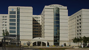 Beilinson Hospital Opens Israel's Largest ER, Which is ...