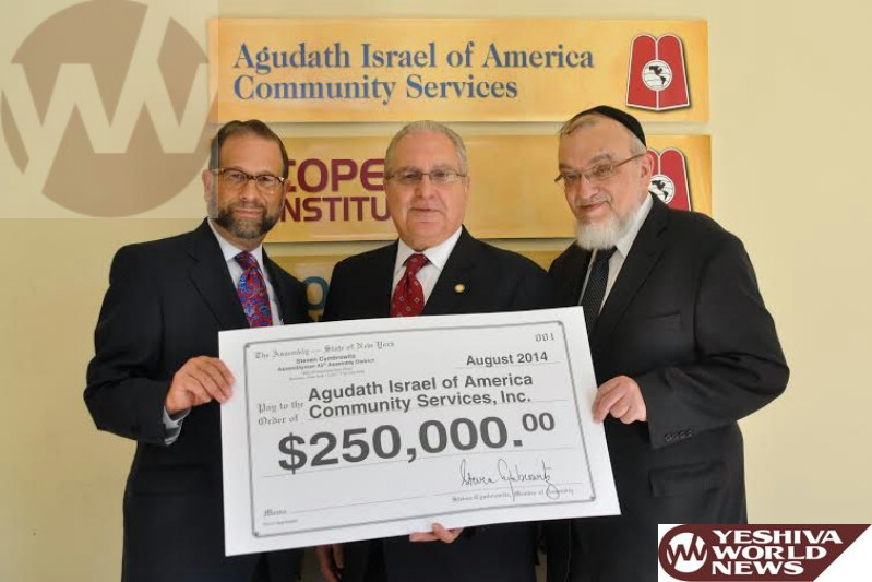 Assemblyman Cymbrowitz Presents Check to Agudath Israel To Expand Brooklyn Job Training Program