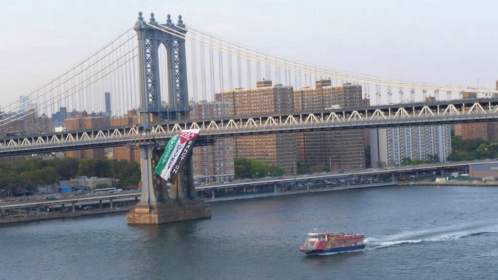 PHOTO: Giant Palestinian Flag Unfurled From Manhattan Bridge To Protest Israeli Military Action In Gaza