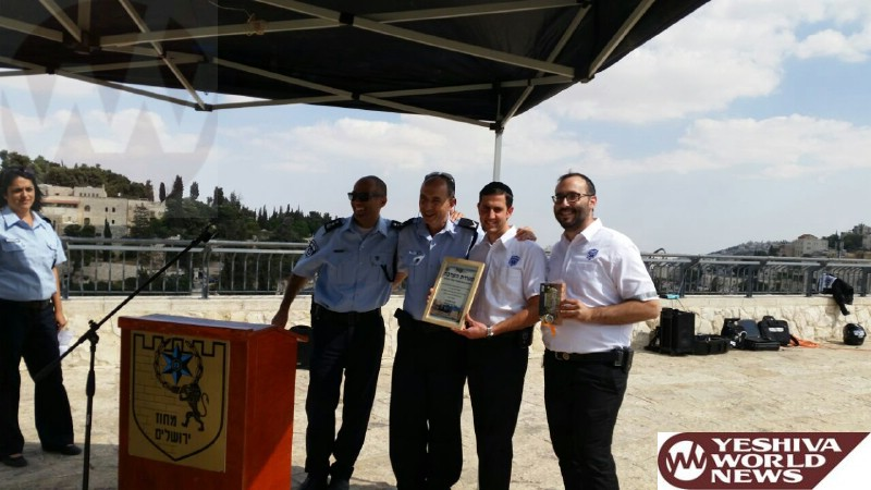 United Hatzalah Volunteers Awarded For Work During Search For Aharon Sofer Z