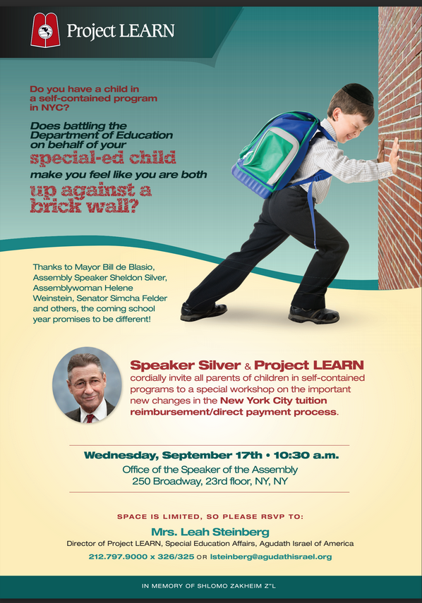 Project Learn - Agudath Israel