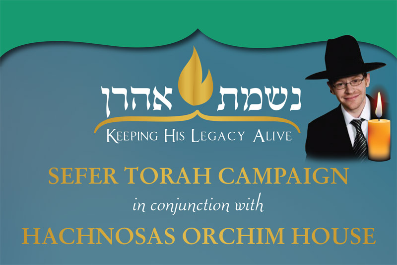 Campaign Announced at Aaron Sofer's Shloshim - Sefer Torah and Hachnosas Orchim Marks Aaron's Life and Legacy