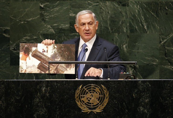 Netanyahu In U.N. Speech: Hamas, Islamic State Group Are Branches Of Same Poisonous Tree