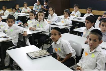 Chareidi Principals: The Education Ministry Is Not True To Its Word