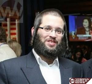 NYC Mayor de Blasio Appoints Pinny Ringel As Senior Liaison To Jewish Community