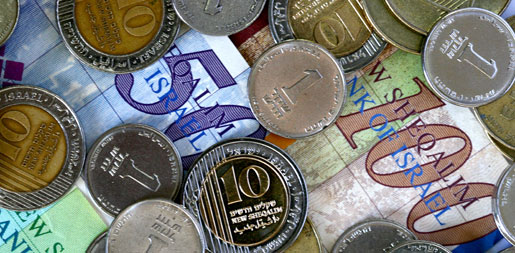 Israel: State Agency To Monitor Chareidi Gemachs To Prevent Money Laundering