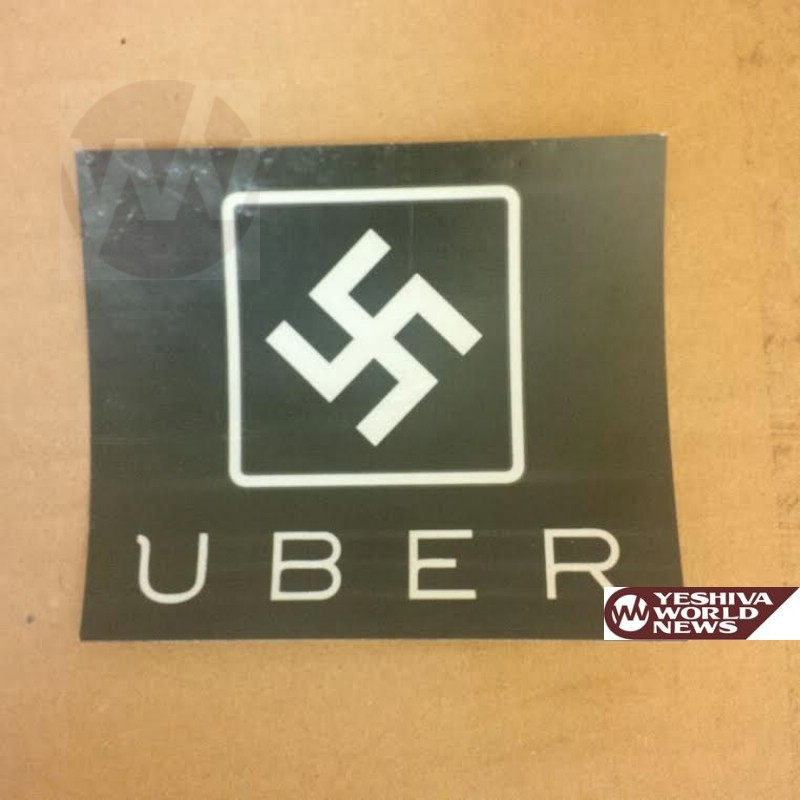 Williamsburg: Fliers With Swastika Found In Williamsburg - NYPD Hate Crimes Investigating