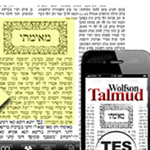 Free Jewish Software – What's Available?