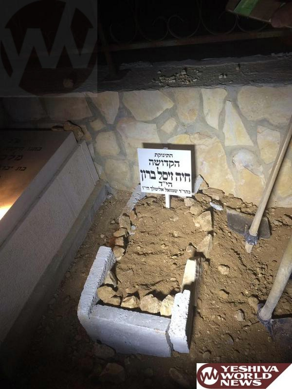 HEARTBREAKING IMAGES: Levaya Of Infant Chaya Zisel Braun HY