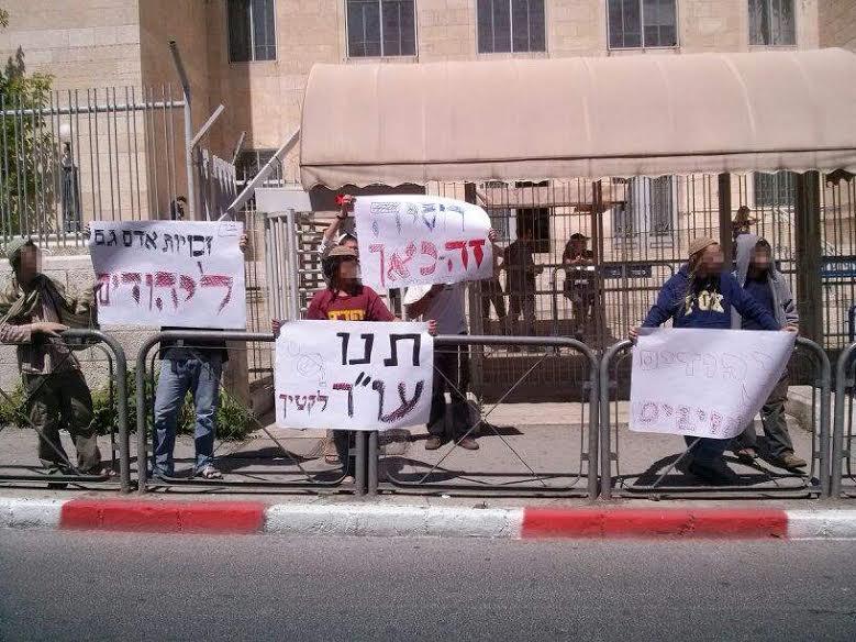 Honenu: Disturbance Broke out in Petah Tikva Courthouse