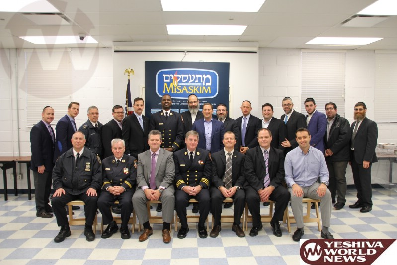 Photo Essay: Police and EMS Delegation From Toronto Visit Misaskim Headquarters With NYPD & FDNY