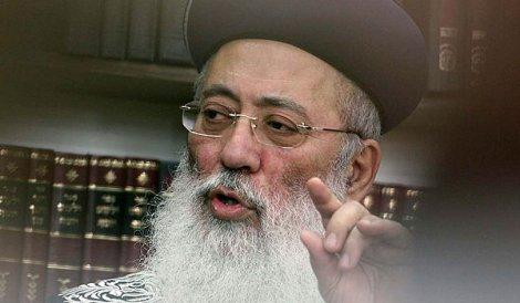 Rabbi Shlomo Amar Addresses Suicides in Israel