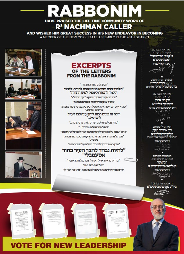 Rabbonim Sign Endorsements For R' Nachman Caller In Race For 48 Assembly District