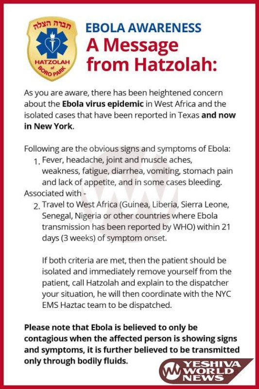 Message From Hatzolah About Ebola Awareness