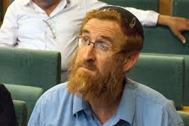 Glick's Release from Shaare Zedek Hospital Delayed