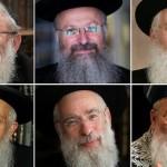 Additional Rabbonim Drop Out of Jerusalem Rabbinate Race