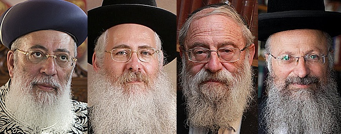 Pressure Exerted on Voting Body in Jerusalem Rabbinate Election
