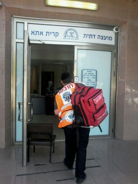 Tragically Sad Event in Kiryat Ata's Religious Council