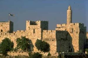 US Travel Advisory on Jerusalem's Old City