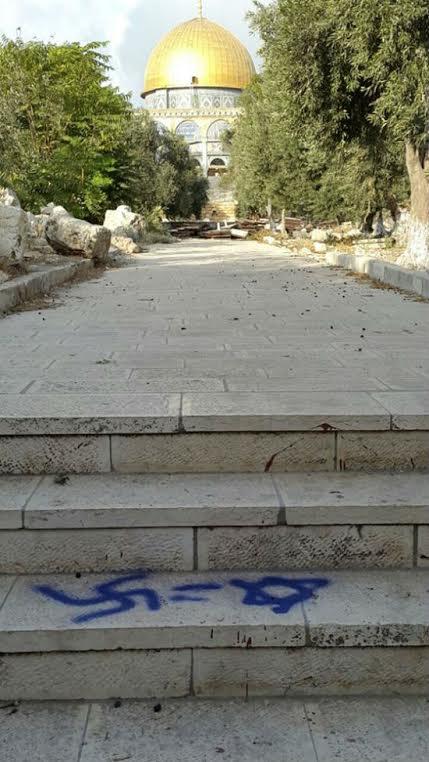 Swastika Next To Magen David Found On Har Habayis