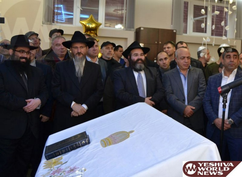 jews in russia essay